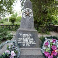 Памятник... - Monument ..., Бердичев