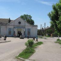 бердичівська лазня, Бердичев
