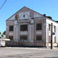 Berdychiv. The former choral synagogue, now clothes factory., Бердичев