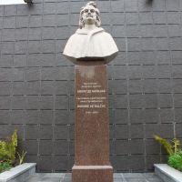 Бердичев. Памятник Оноре де Бальзаку., Бердичев