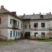 Старый бердичевский дворик., Бердичев