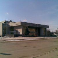 Дом Культуры, Бердичев