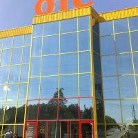 Торговый центр, Броницкая Гута