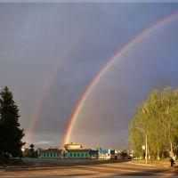 Веселка над площею Волі. Rainbow over the Liberty square, Броницкая Гута
