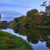 Осенний вечер..., Быковка
