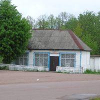 Горщиківський магазин, Быковка