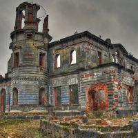 Замок Терещенко, Быковка