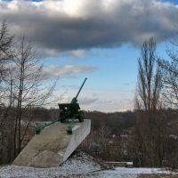 Памятник защитникам города, Быковка