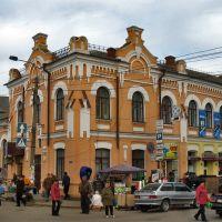 Житний рынок I, Быковка