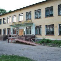Школьный двор, Великие Коровинцы