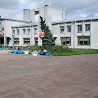 Районный Дом культуры, Володарск-Волынский