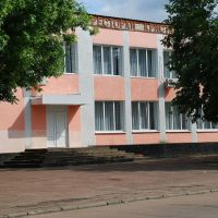 """Ресторан """"Кристалл"""", Володарск-Волынский"""
