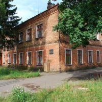 ЦРБ, старый корпус, Володарск-Волынский