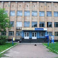 Укртелеком, Володарск-Волынский