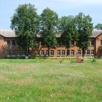 Школа № 1, Володарск-Волынский