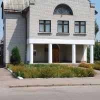 Районный Центр занятости, Володарск-Волынский