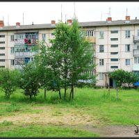 ул. Интернациональная, 80а, Володарск-Волынский