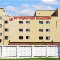 Бердичевский мясокомбинат, Гришковцы