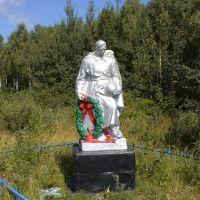 Довбыш. Памятник солдату., Довбыш