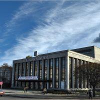 Городской театр им. И. Кочерги, Житомир