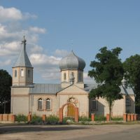 New Church), Иванополь