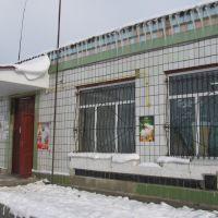 its a market!, Иванополь