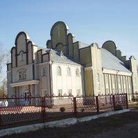 Дом молитвы, Коростень