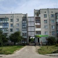 застройка в центре Коростышева, Коростышев