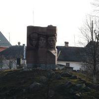 Партизанен., Коростышев