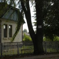 Дом охотника и рыболова, Лугины