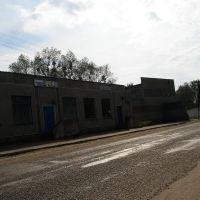 Shops, Лугины