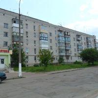K. Marksa street., Лугины