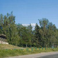 По пути в Хмельницкий. село Любар, Любар