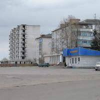 "Near ""Prozhektor"" plant, Малин"