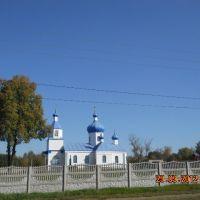 Церква біля МОЕЗа, Малин