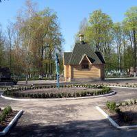 Park2, Народичи