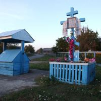 Blue well, blue cross, Народичи