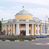 Cinema, Новоград-Волынский