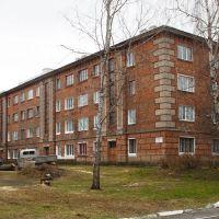 ДОС (дом офицерского состава), Новоград-Волынский