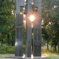 Чернобыльский колокол, Овруч