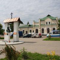 у вокзала ст. Олевск_2, Олевск