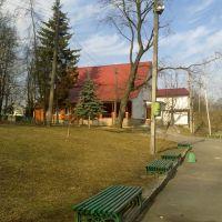 Парк Гагаріна, Олевск