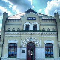 залізничний вокзал Олевськ, Олевск