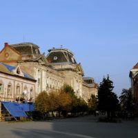 Berehovo, Берегово