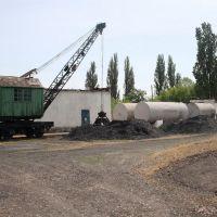Old Railway Excavator, Берегово