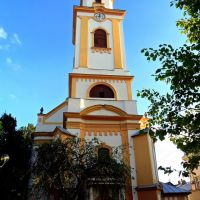 Roman Catholic Church - Római katolikus templom, Берегово
