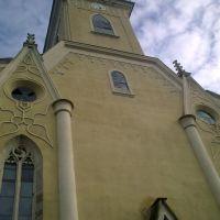 Католическая Церковь, Берегово