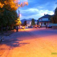 ВЕЧЕР, Буштына