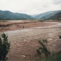 Függőhíd a Terebla folyó felett., Буштына