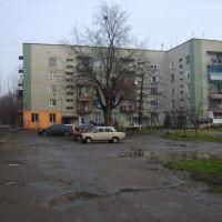 двор дом №8, Буштына